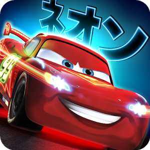 Cars: Fast as Lightning Android