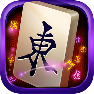Mahjong Solitaire Epic Android