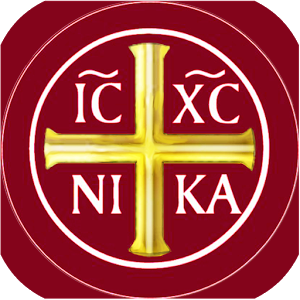 Liturgia Horarum Premium Android